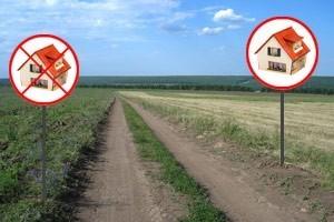Виды категорий использования земель
