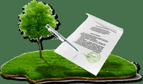 Как изменить категорию земель