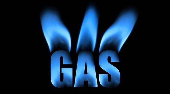 Технические условия на газоснабжение дома